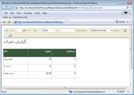 outlook default pdf viewer 2008